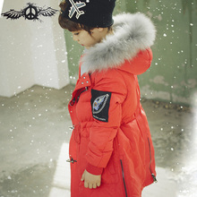 winter children clothing boys and girls long down jackets coat real fur collar hooded children outwear thicken overcoat DQ177