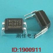 Цена EL817(S1)(B)(TD)