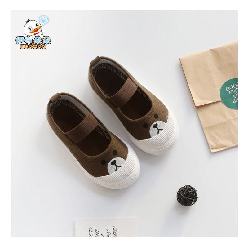 Ebdodo 2018 Kinderen Schoenen Canvas Schoenen Mode Cartoons - Kinderschoenen - Foto 4