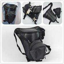 Motorcycle Parts Universal Riding Thigh Bag Backpack Riding Pocket Bag Outdoor High Quality Big Arm Bag Moto Waterproof Leg Bag
