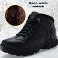 2016 Invierno Hombres parejas zapatos de nieve zapatos al aire libre zapatos de Escalada zapatos Para Caminar antideslizante, además de terciopelo grueso Ocasional Diseñadores homme