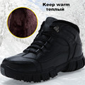 2016 Winter Men couples shoes snow shoes outdoor Casual Walking shoes anti skid plus thick velvet Climbing shoes Designers homme