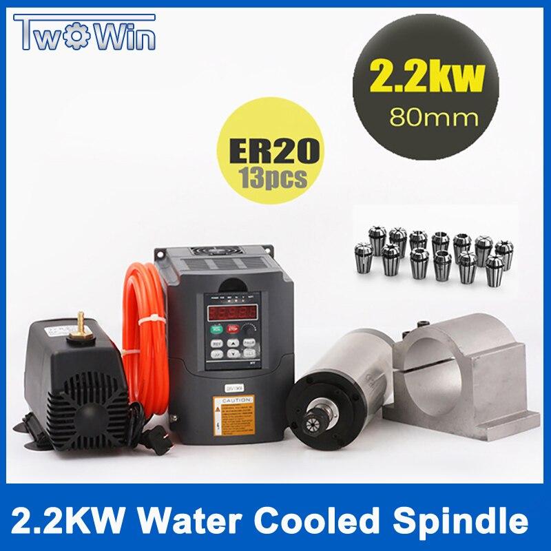 2.2kw broche kit 220 v 80mm 2200 w CNC broche de fraisage moteur + 2.2kw onduleur + 80mm broche pince + 80 w pompe + 5 m tuyaux + 13 pcs ER20
