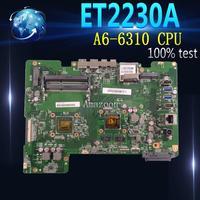 Для ASUS all in one ET2230A ET2230 Mianboard материнская плата 216 0867040 AM6310ITJ44JB A6 6310 процессор 4 ядра