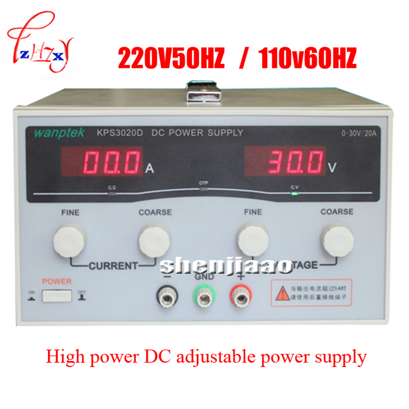 KPS3020D digital high precision adjustable dc power supply 30v/20A for scientific research laboratory dc power switch 600W 1PC