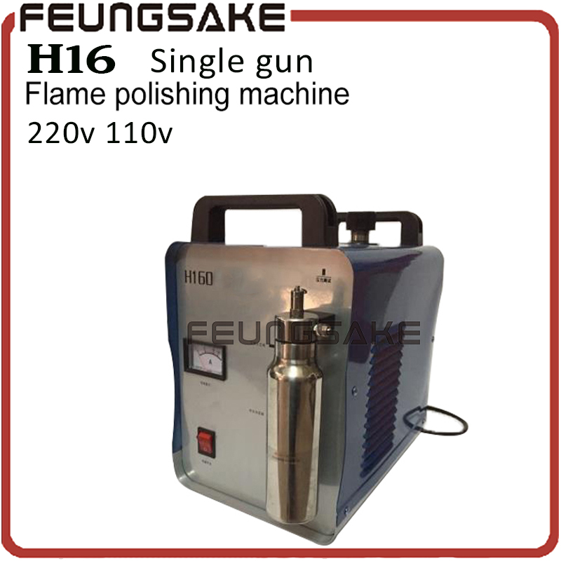 Polishing Machine H160 Portable Oxygen Hydrogen Water Welder Flame Polisher,220v 110v customize Acrylic Flame Polishing,ship DHL tools accessories h180 h160 flame polishing machine gun fire polishing gun organic glass polishing gun