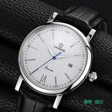 New 2017 hot sell Mens Watches Top Brand Luxury Quartz Watch V8388 calendar watch Fashion style Male Clock watch relogio masculi