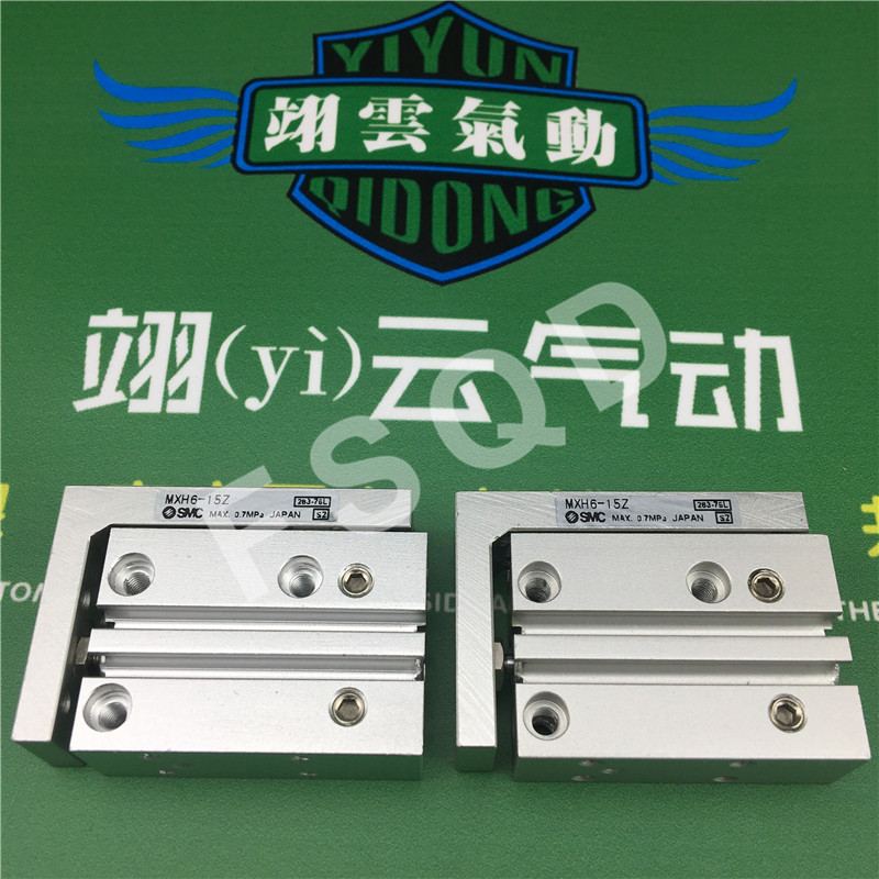 MXH6-5Z MXH6-10Z MXH6-15Z MXH6-20Z MXH6-25Z MXH6-30Z MXH6-40Z MXH6-50Z MXH6-60Z SMC compact slide cylinder MXH series cx20582 10z