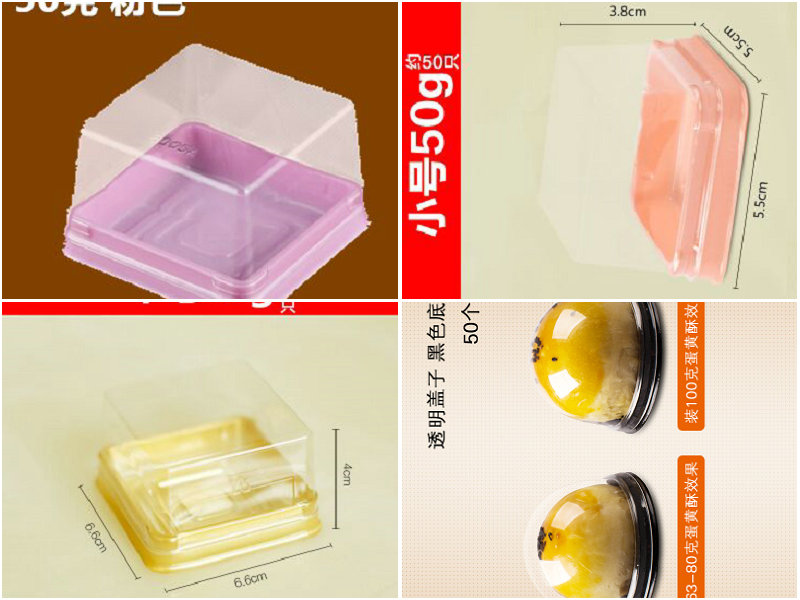 Wholesale,free shipping, 50g 63-80g 100g moon cake trays moon cake packaging boxes plastic bottom transparent cover 45-50 sets