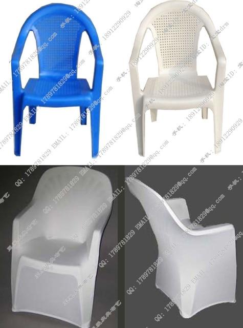 Armrest Beach Chair Spandex Chair Cover/lycra Chair Cover/banquet Chair  Cover