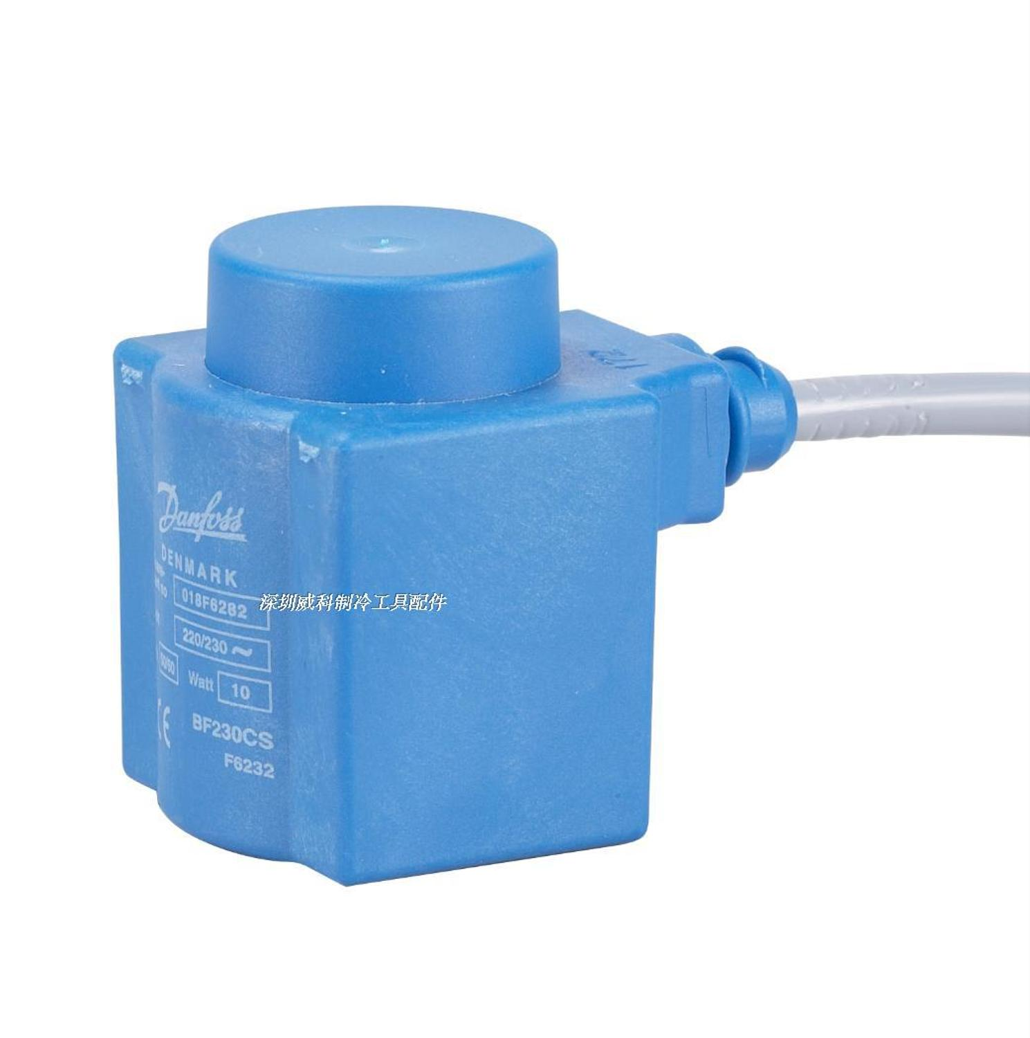 Compare Prices On Danfoss Solenoid Coil- Online Shopping