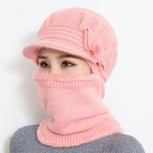 Image 5 - 2018 נשי צוואר חם סתיו חורף בימס כובעי מסכת נשים חורף כובע סרוג כובעי צעיף סט כפת סקי כובעי אישה