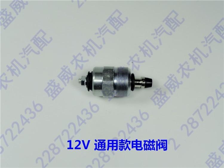 Monark 12v Solenoid Valve for Bosch Ve Diesel Distributor Injection Pump