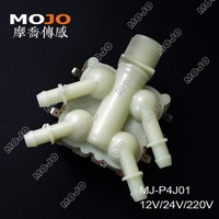 free shipping ! MJ P4J01 low price normally closed inlet water valve solenoid