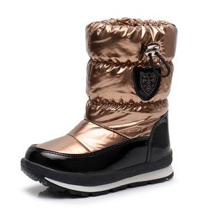 Image 4 - ULKNNฤดูหนาวรองเท้าสำหรับชายหญิงเด็กรองเท้า2018ใหม่กันน้ำBotasหนาSnow Gold Darkสีเขียว26 27 28 29 30ขนาด