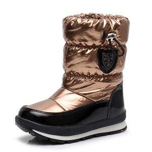 Image 4 - ULKNN Winter Boots For Girls Boys  Kids Boots 2018 New Waterproof Botas Thickening Snow Gold Dark Green 26 27 28 29 30 Size