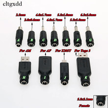 cltgxdd 1pcs 5.5*2.1mm Female Jack to USB 2.0 2.0*0.6 4.0*1.7 5.5*3.0 mm Male Plug DC Power Connector Adapter For Asus X205T
