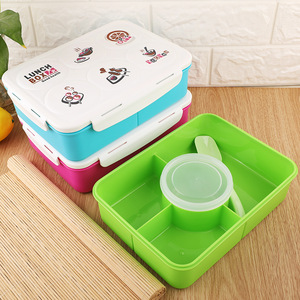 ONEUP Microwavable Lunch Box For Kids Cartoon Bento Box 1750ml BPA Free Eco-Friendly Food Storage Container For Picnic School