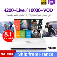 Leadcool France IPTV Box Android 8 1 IP TV 1 Year SUBTV IUDTV QHDTV Code IPTV