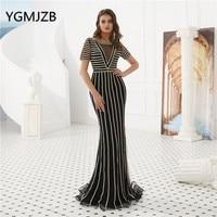Роскошное Черное вечернее платье длинное блестящее Хрустальное Бисероплетение с короткими рукавами тюль сексуальное арабское вечернее пл