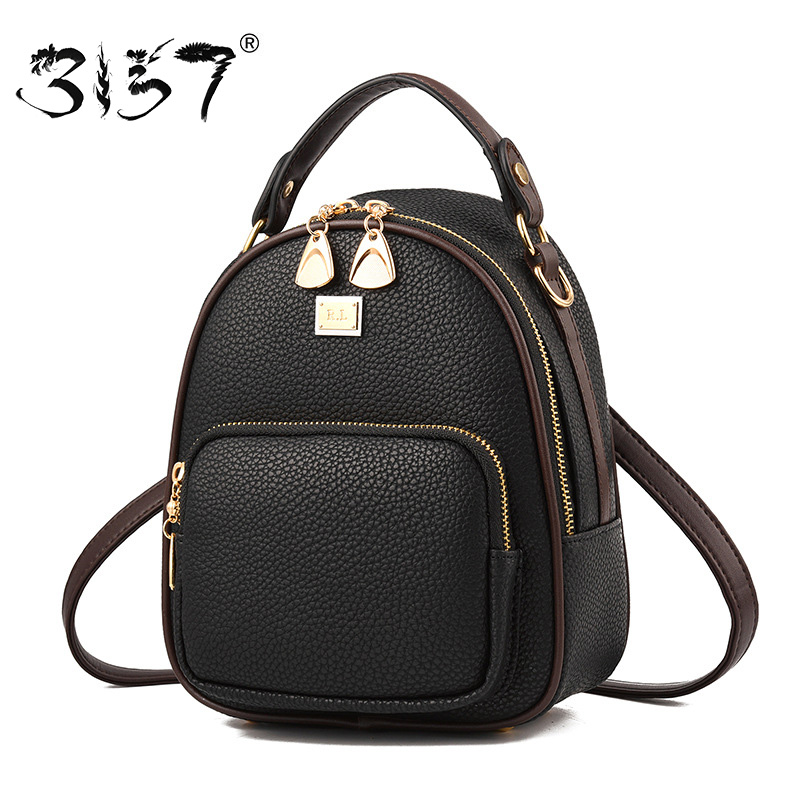 3157 New Design Women Leather Backpack High Quality Simple School Bags for Teenage Girls Solid Women Casual Daypacks Female Bag the new design high quality infrared thermo graphy for women self inspection