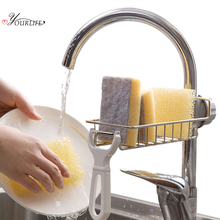 OYOURLIFE Adjustable Stainless Steel Sink Drain Holder Kitchen Bathroom Sponge Soap Sundries Accessories Organizer Shelf