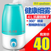 ITAS3312 Household Air Conditioning Air Humidifier Humidifier Mute Bedroom Office Mini Humidifier Aromatherapy
