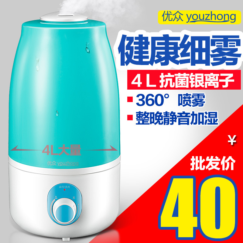 ITAS3312 Household air conditioning air humidifier humidifier mute bedroom office Mini humidifier Aromatherapy humidifier home mute high capacity bedroom office air conditioning air purify aromatherapy machine