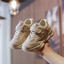 AFDSWG shoes for children mesh breathable kids sneakers grey black boys child sport shoes,kids footwear