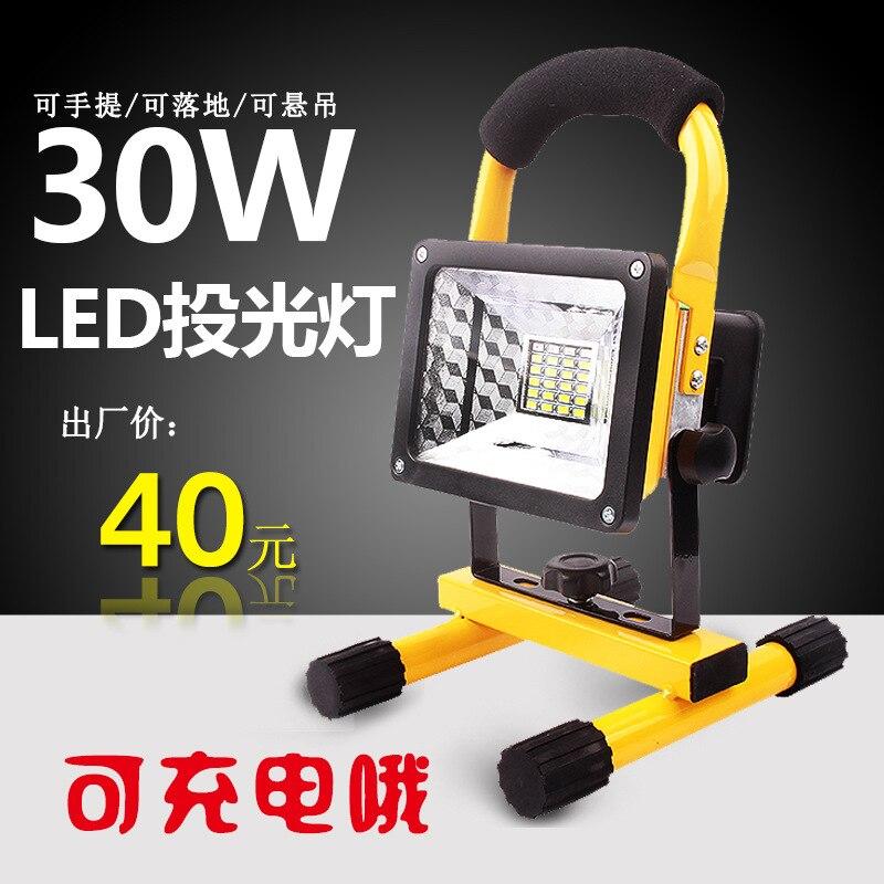 Projectores Portáteis holofote luz 24 leds de Modelo de Contas Led : Smd 5730
