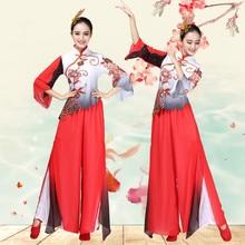 Las mujeres traje chino antiguo tradicional plus tamaño ropa de baile yangko fan danza dress traje de desgaste de la danza nacional
