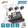 ANRAN Plug And Play P2P LCD Monitor 4CH HD NVR 1080P Outdoor 24 IR Wireless IP