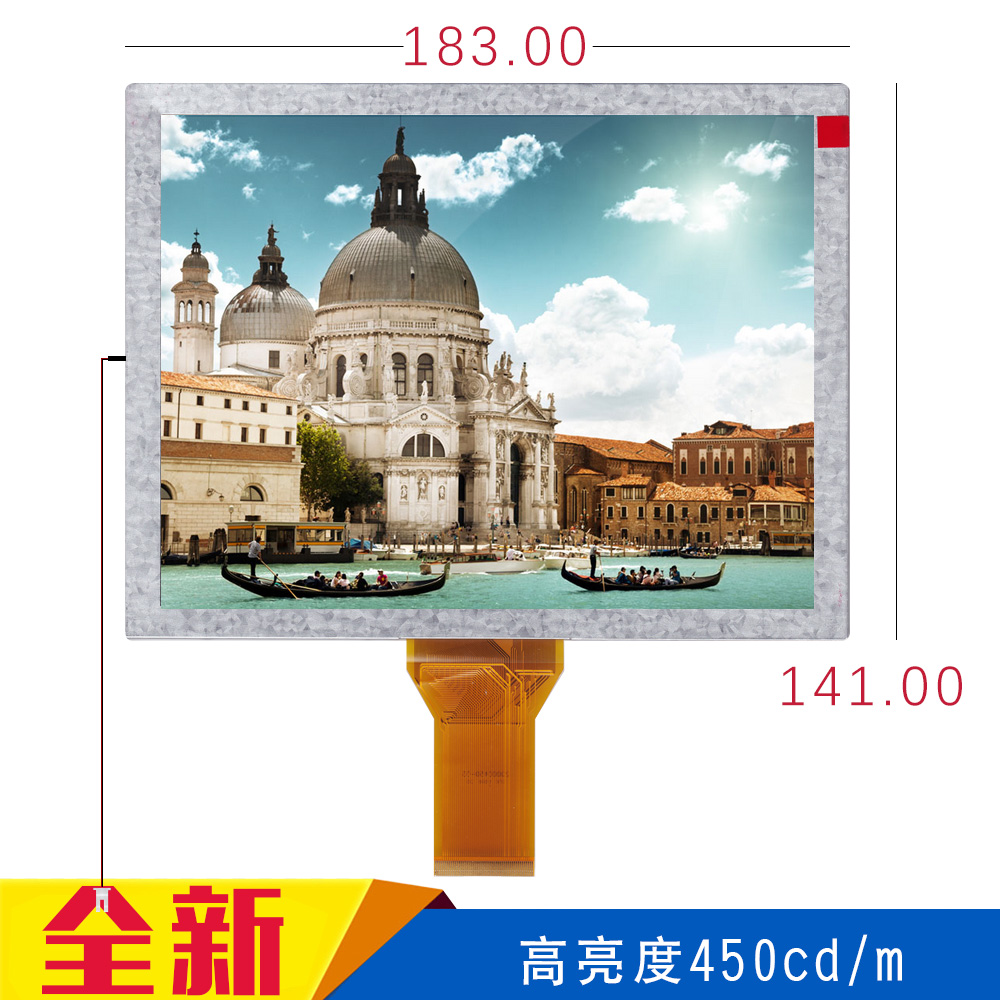 все цены на Excellent screen 8 inch LCD screen EE080NA-06A new navigation DVD industrial control онлайн