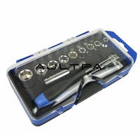 23 Pcs\/Set Sleeve Head Quick Wrench Ratchet Screwdriver Kit And Long Connecting Rod H4487