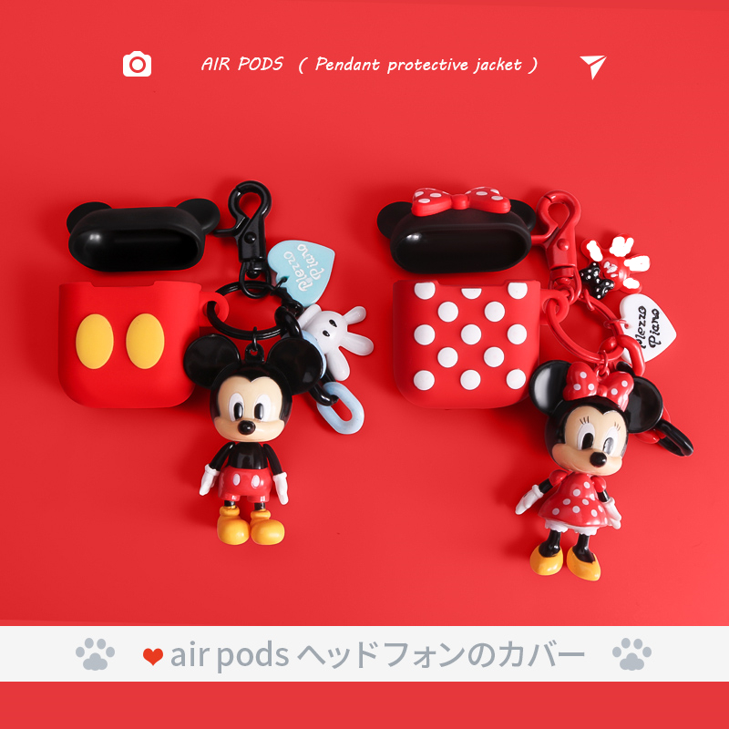 Cute 3D Minnie Doll Cartoon Keychain Silicone Earphone Headset case For Airpods 1 2 Charging Wireless Bluetooth