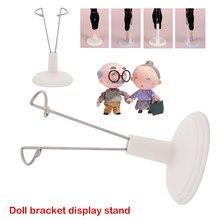 Дисплей Стенд держатель стенд для куклы стенд модель Декор маленький Регулируемый белый