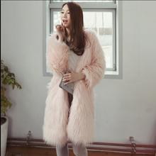 2017 autumn and winter new female Korean jacket plush imitation rabbit fur long fashion temperament fur coat