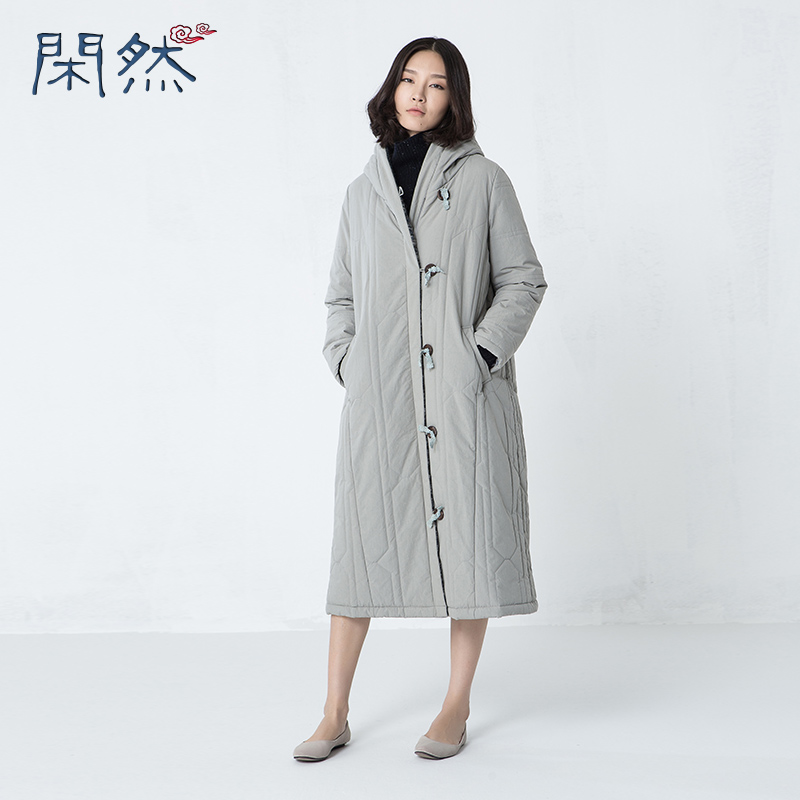 XianRan Design Of Inner Zipper And Wooden Buttons Long Cotton Parka Wadded Jackets Thickening Outerwear For Girls Hooded 2017 design and evaluation of microemulsion gel system of nadifloxacin
