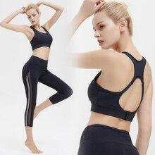 Women Sports Bra for Jogging Running push up Shockproof Yoga Bra Adjustable
