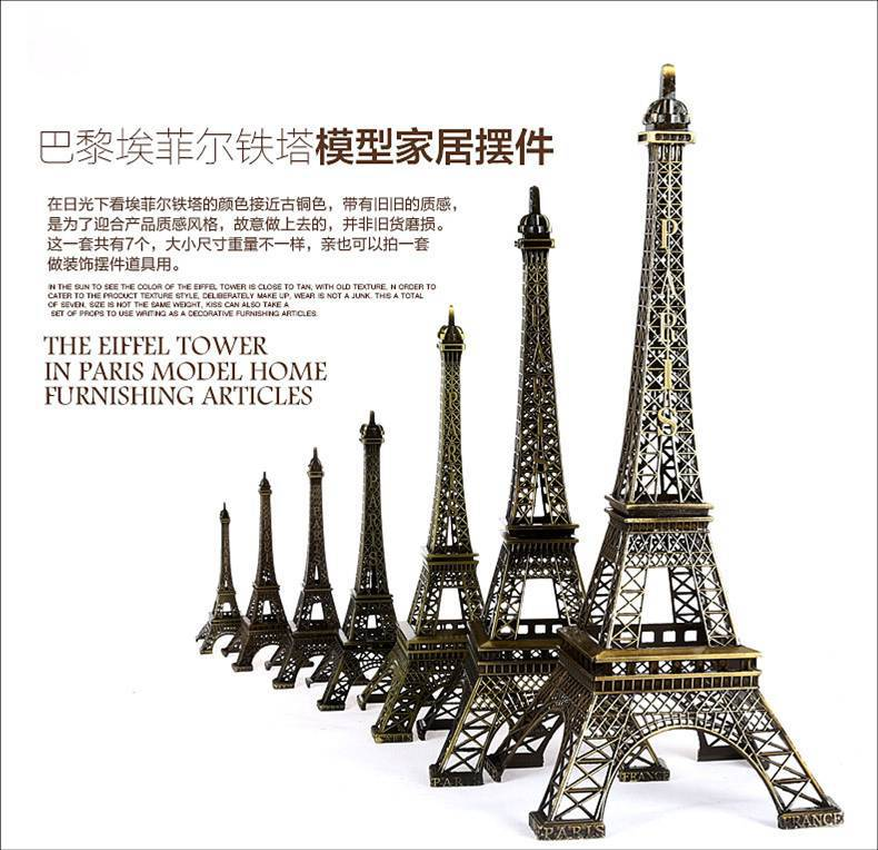 The new model of the Eiffel Tower in Paris 38cm, Decoration Crafts,Figurines & Miniatures, Christmas gift