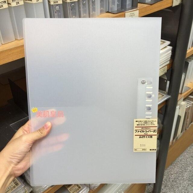 無印良品透明ppクリップファイルa4ファイルフォルダ日本