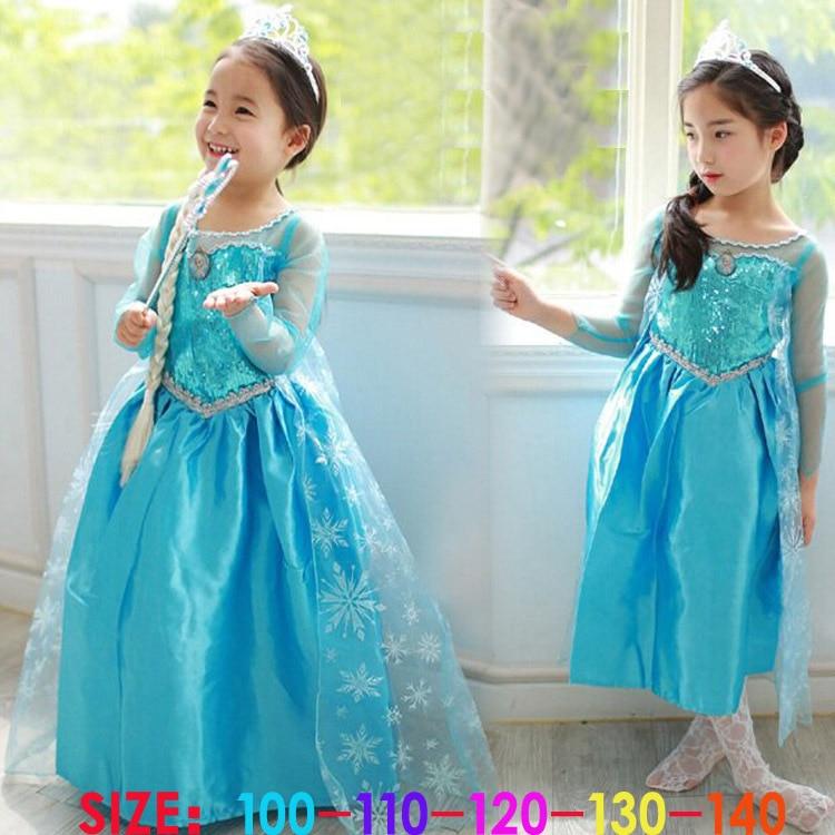 Карнавальный костюм принцессы Анны эльзы для девочек для детей праздничное платье платья