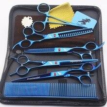 7 «Professional комплект для ухода за шерстью домашних животных, прямые и филировочные ножницы и изогнутые штук 4 шт., technicolor синий