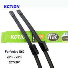 цена на Windshield front hybrid wiper blade for Volvo S60 windscreen rear wiper arm fit push button car accessories 2003 2007 2008 2011