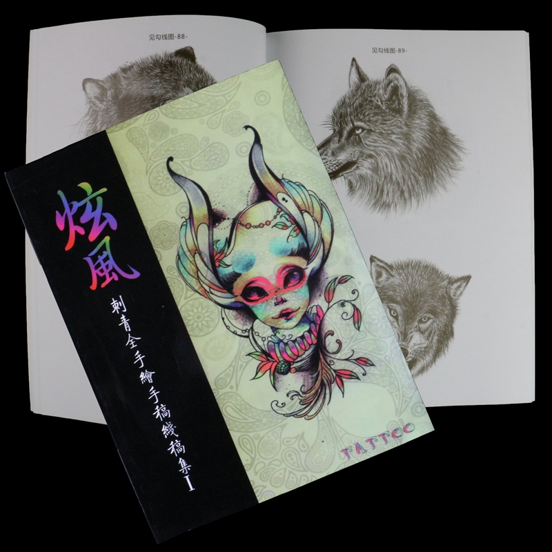 Tattoo flash books reviews online shopping tattoo flash for Tattoo reference books