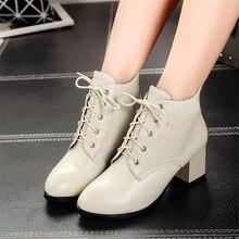 Bottes PU 40 41 Chaud Chaussures de Femme 31 32 33 44 45 46 47 Petites chaussures à talons hauts 6 CM EUR Taille 30-48