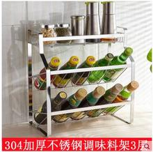 304 stainless steel seasoning rack with three layers of kitchen slanted storage