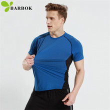 цены на Summer Breathable Sports T-shirts Men Patchwork Quick Dry Workout Clothes Fitness Shrit Training Gym Slim Fit Running Jersey Top  в интернет-магазинах