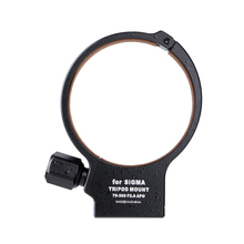 1/4″ Quick Release Lens Tripod Collar Mount Adapter Ring for SIGMA APO 70-200mm F2.8 II EX DG MACRO HSM Lens