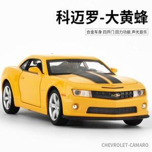 Image 5 - 1:32 Hot Alloy Diecast Car Models for Camaro Door Open Super Hornet Juguetes Cars Toys for children kids adult birthday gift